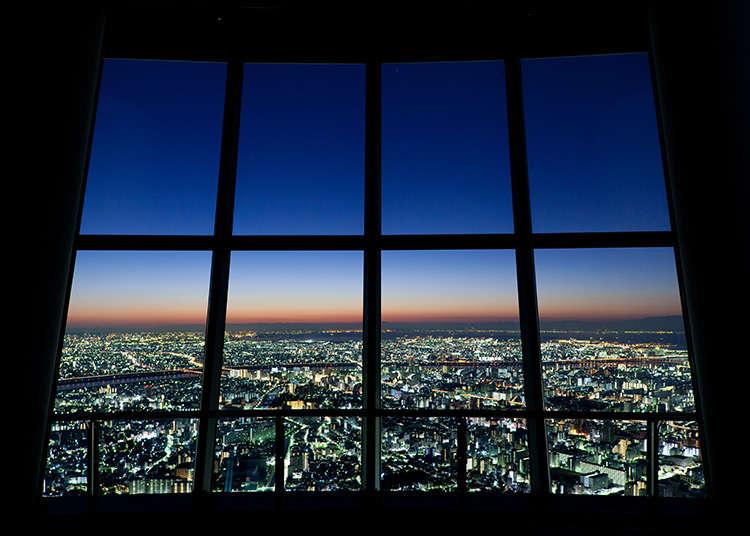 TOKYO SKYTREE(R)