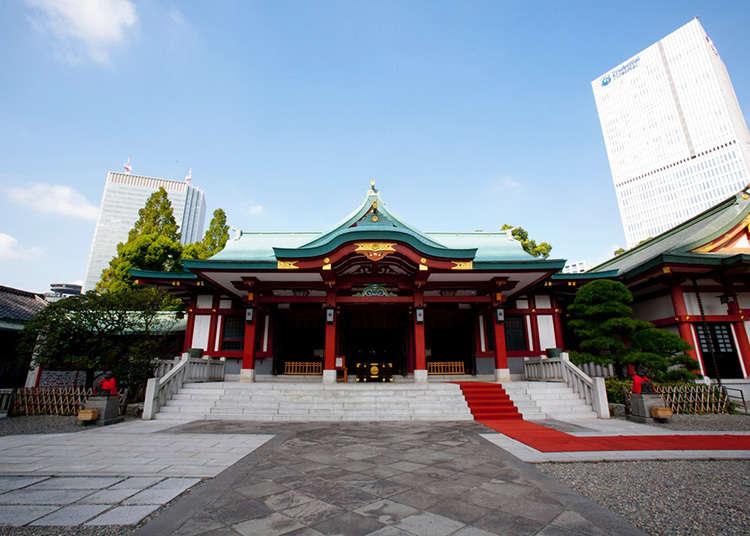 1:日枝神社