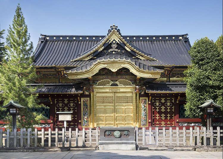 6 : Ueno Toshogu