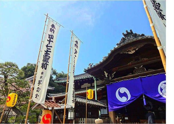 7. Sengaku-ji