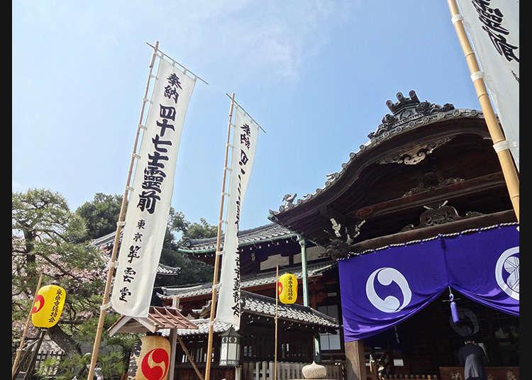 7:泉岳寺