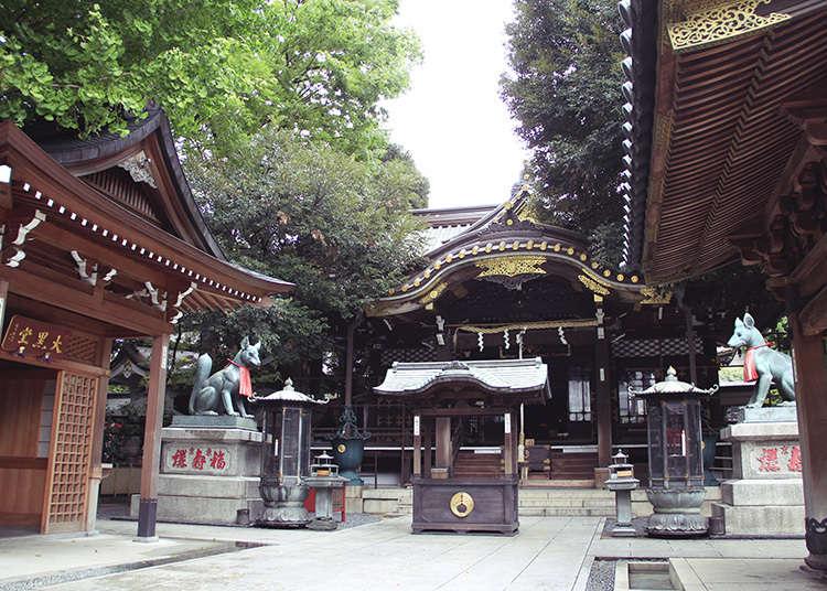 9: Toyokawainari