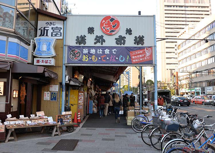 Semangat Pasar Luar Tsukiji