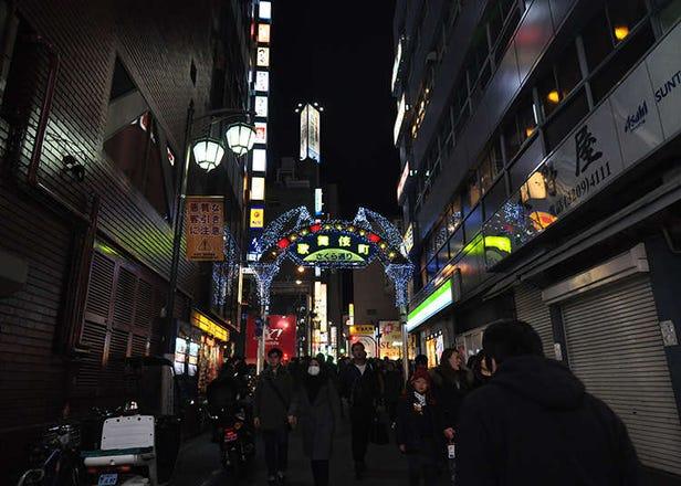3 lokasi bergambar pilihan di Shinjuku