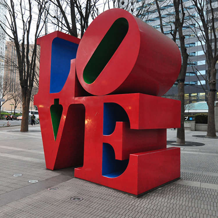 Got a Crush? Go To the Shinjuku Love Statue for Good Luck!