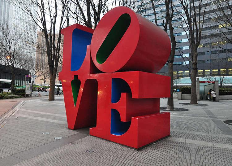 사랑이 이루어진다는 소문이 있다!