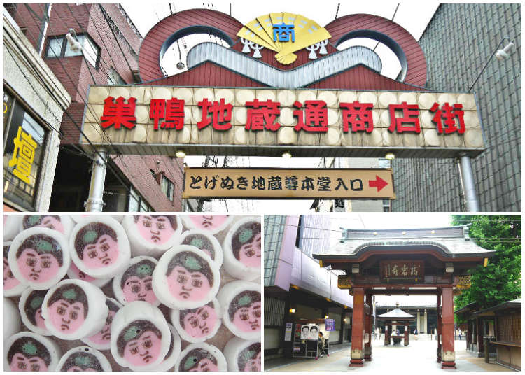 Sugamo, Beloved by Seniors - A Walking Guide