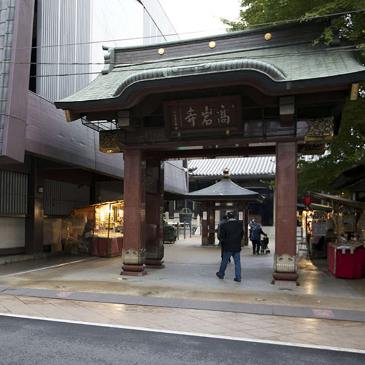 Feel Relieved at Togenuki Jizo Kogan-ji