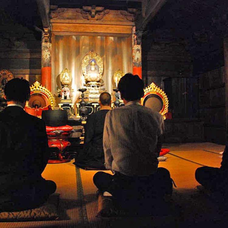 Tokyo Gakugei University: Clear your Mind and Body through Zazen Meditation