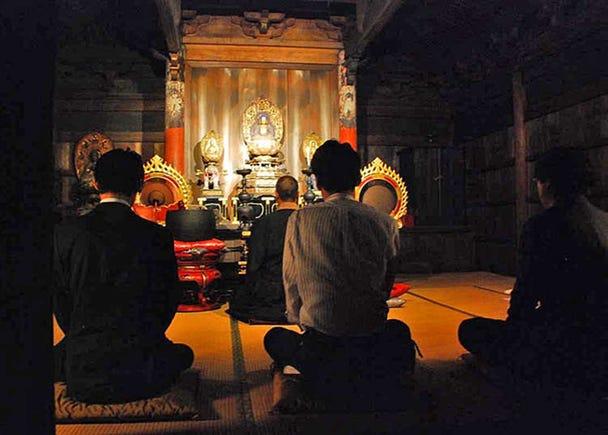 Gakugei Daigaku, Membersihkan Kepala dan Hati dengan Meditasi Zen