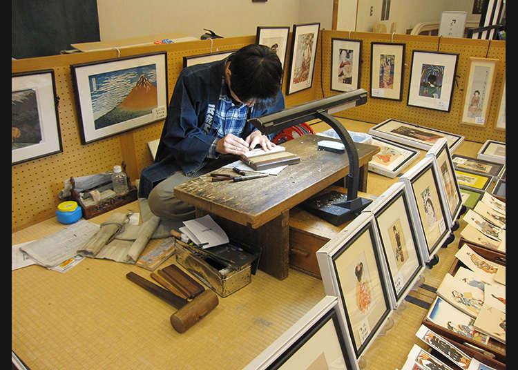 พิพิธภัณฑ์ศิลปะหัตถกรรมประเพณีไทโทคุริสึเอโดะชิตะมาจิ