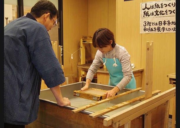 伝統の「手漉き和紙」が気軽に体験可能