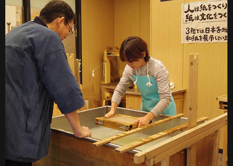 전통 '데스키 화지(일본종이)' 를 체험해 볼 수 있는 곳
