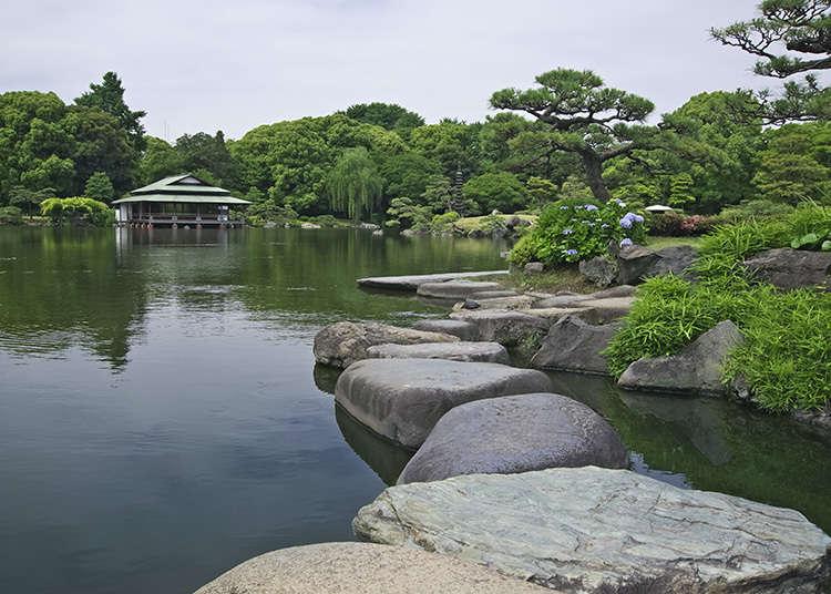 3: Taman Kiyosumi