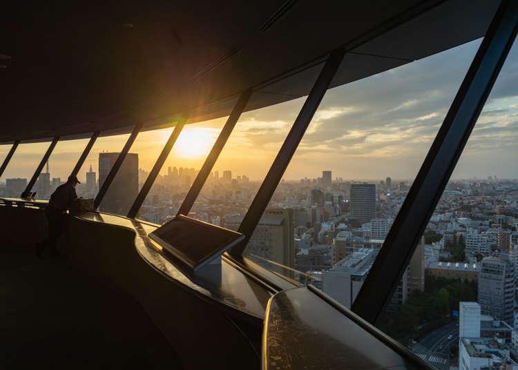 東京の無料おすすめスポット9選! お金がかからず楽しめる場所はここ