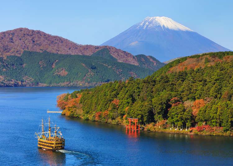悠閒的箱根輕旅行,四種享受富士山美景的方法
