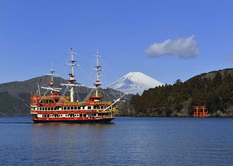 호화로운 해적선을 타고 아시노코호를 관광하다.