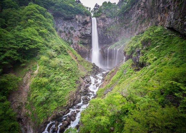 Kegon Falls: One of Japan's Highest