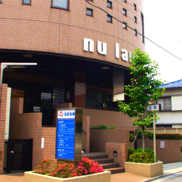 Kuroyu Natural Hotspring at Nu Land Sagamiyu