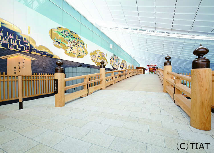 Haneda Nihonbashi - A reproduction of the starting point of journeys past