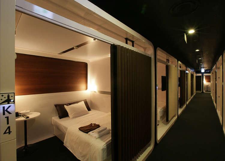"""แวะพักผ่อนสักครู่ที่ """"Compact Hotel"""""""
