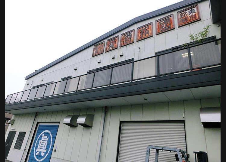 Di 23 Kecataman di Tokyo ada Tempat Produksi Sake