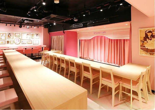 1. @ home café: Spend Time with Kawaii Maids in Akihabara