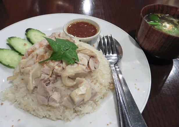 Khao Man Gai  yang Sangat Lezat yang Bisa Anda Makan di Kota