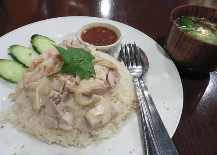 Restoran masakan Thailand yang diusahakan oleh keluarga Thailand