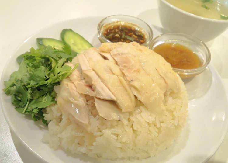 可定制的东京海南鸡饭