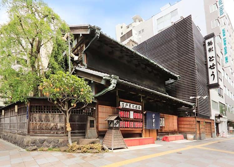 """""""Komagata Dozeu"""" ที่ได้รับความนิยมมายาวนานกว่า 200 ปี"""