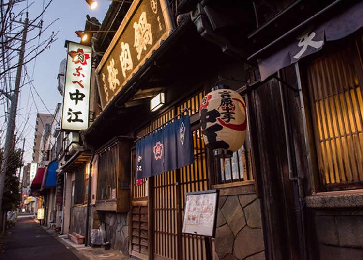 """ร้านอาหารสไตล์ญี่ปุ่นสุดหรูหราที่แฝงประวัติศาสตร์เอาไว้ในชื่อร้าน """"Sakura Nabe Nakae"""""""