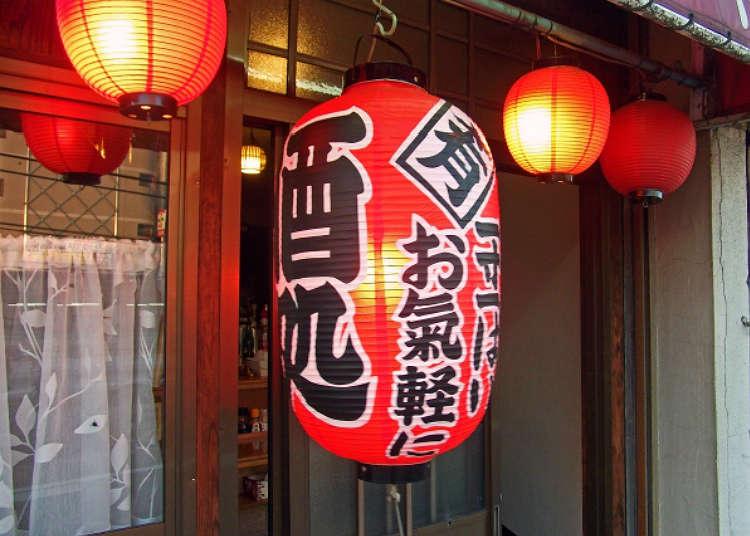 想熟悉街區就來趟暢飲之旅!「蒲田」周邊居酒屋推薦4大精選