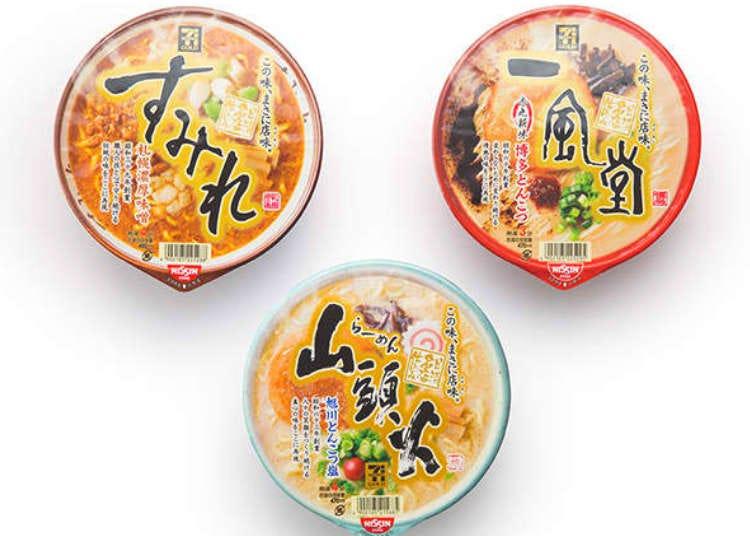 นักชิมอาหารที่สามารถลิ้มรสอาหารญี่ปุ่นได้ในราคาย่อมเยา