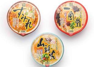 以普通的价格就可以品尝到的日本美食