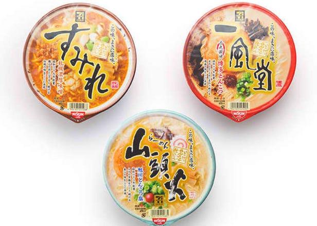 Hidangan Jepun boleh didapati pada harga yang berpatutan