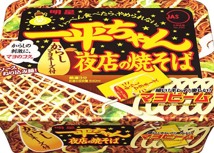 ยากิโซบะที่ราดน้ำร้อนก่อนทาน
