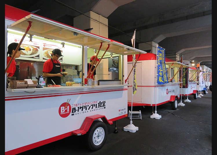 B1 Grand Prix Shokudo, where B-grade gourmet gather