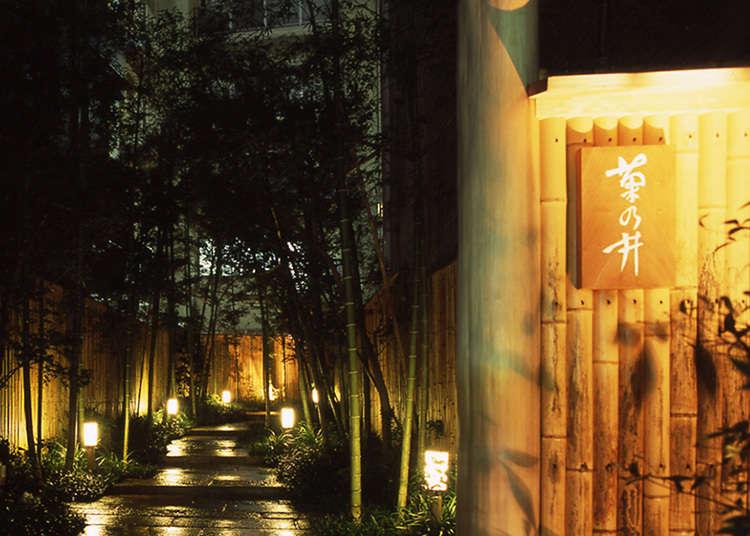 令人產生非一般感受的京懷石專門店「菊乃井」