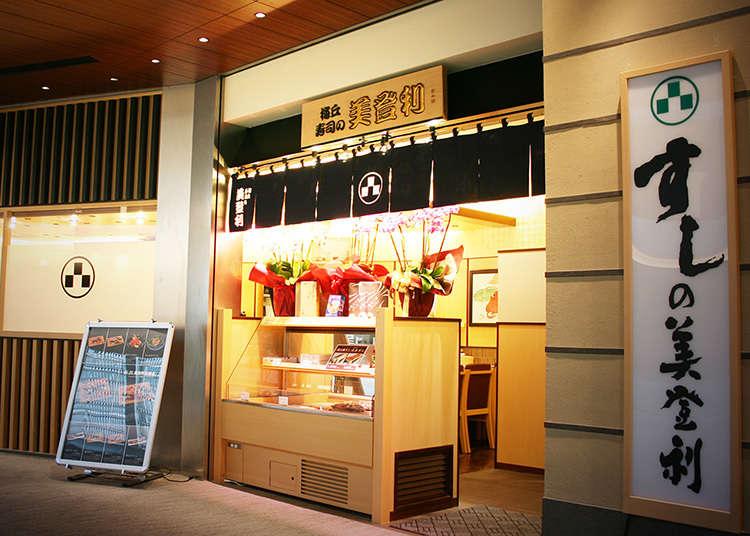 1. Umegaoka: Superb sushi at an affordable price