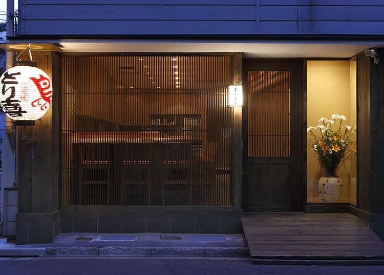 One star in Michelin yakitori restaurant, Toriki