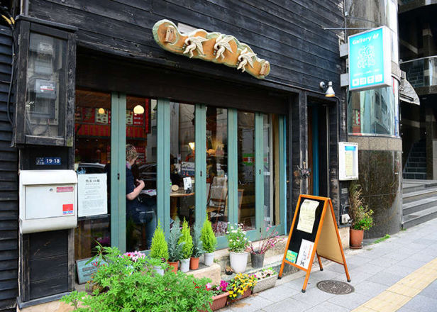 4 Cozy Cafes in Tokyo: Perfect spots to sit and sip!