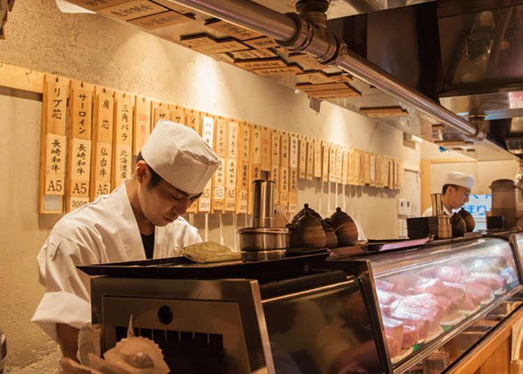 도쿄 신주쿠 야키니쿠 맛집! 지로마루