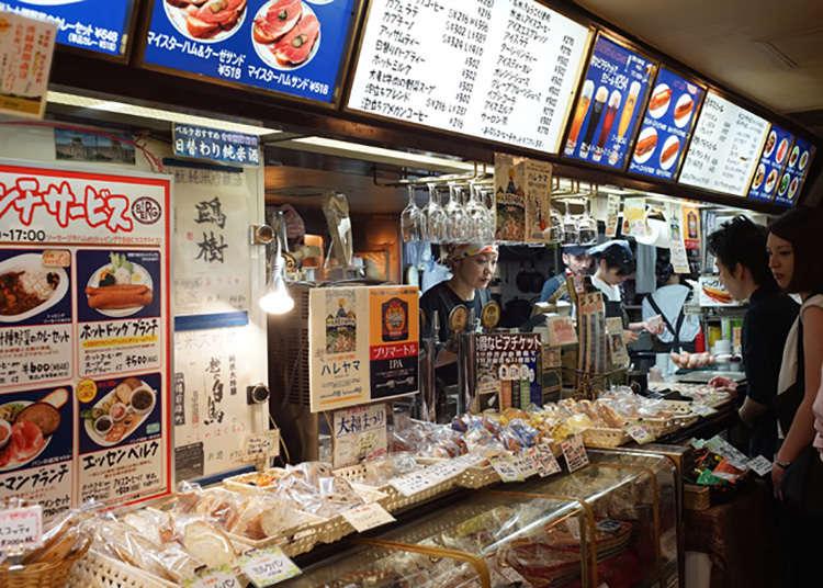 신주쿠 역 근처에서 크래프트 맥주를 마실수 있는 '비어&카페 베르크'