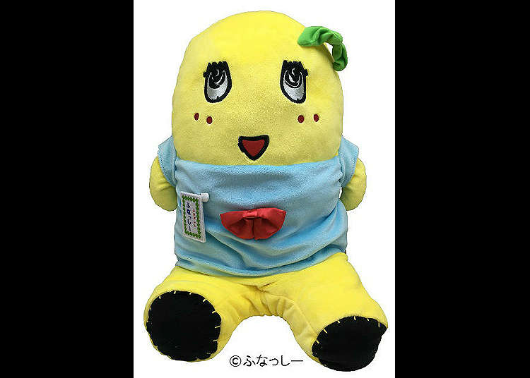 Kiddy Land's Best Japanese Toy: Funassyi Doll