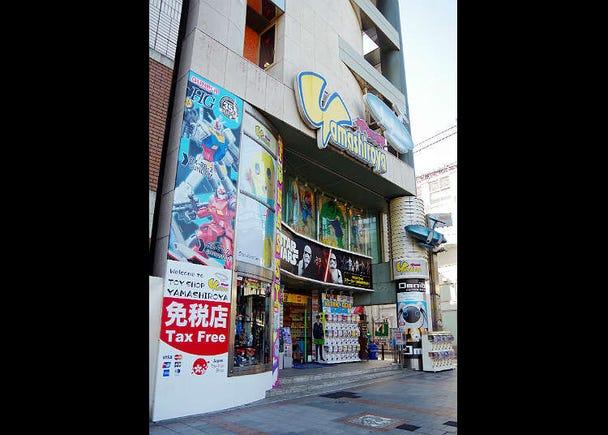 Yamashiroya: A Treasury of Anime and Hero Goods!