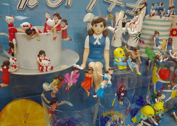 Yamashiroya's 2nd Best Japanese Toy: Cup no Fuchiko!