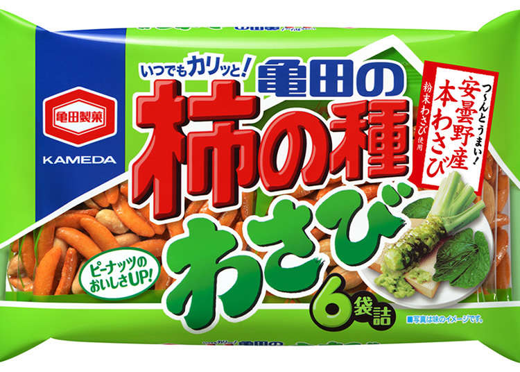 Kameda's kaki no tane, wasabi flavor