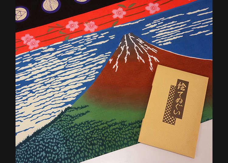 """感受到日本的精粹的""""图案布手巾"""""""
