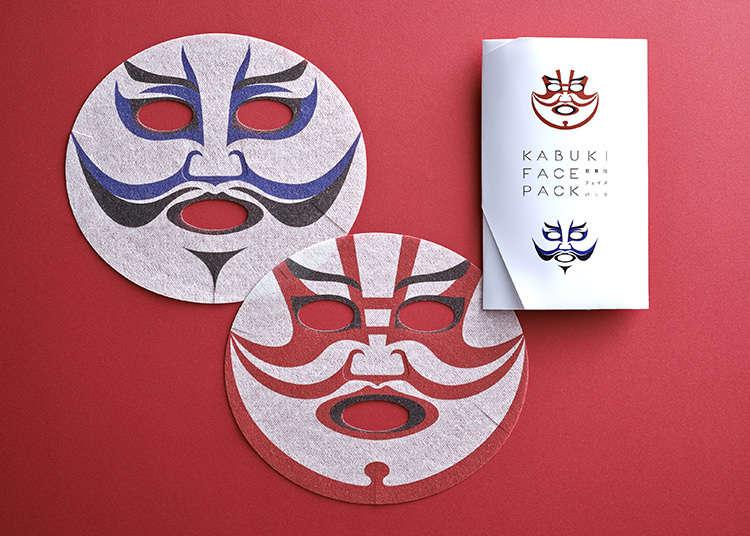 Kabuki face mask